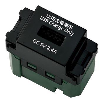 激安価格と即納で通信販売 法人限定 \11 000 税込 以上で送料無料 WN1485B パナソニック 『4年保証』 USBコンセント 2.4A ブラック 充電用 埋込 1ポート