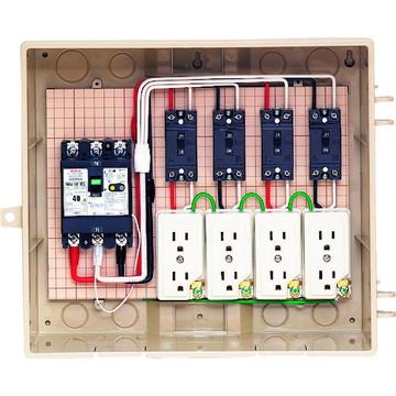 【法人限定】13-4C4 (134C4) 未来工業 屋外電力用仮設ボックス 漏電しゃ断器・分岐ブレーカ・コンセント内蔵