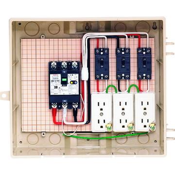 【法人限定】C13-3C (C133C) 未来工業 屋外電力用仮設ボックス 漏電しゃ断器・分岐ブレーカ・コンセント内蔵