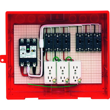 【法人限定】RB-14AO5 (RB14AO5) 未来工業 屋外電力用仮設ボックス 漏電しゃ断器・分岐ブレーカ・コンセント内蔵