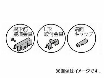 法人限定 通販 『1年保証』 激安 \11 000 税込 以上で送料無料 L形分岐ラック SRM6LKA15S 未来工業 SRM6L-KA15S