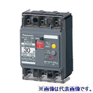 法人限定 デポー \11 000 税込 以上で送料無料 BJW30552 パナソニック OC付 モータ保護兼用 BJW-30型 15mA 2020モデル 3P3E 漏電ブレーカ 5.5A