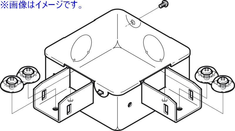 法人限定 お得 店 \11 000 税込 以上で送料無料 SD-DB1L 標準 ネグロス電工 L形二方出 ジャンクションボックス 30型 SDDB1L