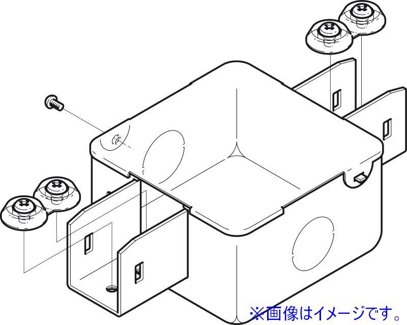 爆安 定価 法人限定 \11 000 税込 以上で送料無料 DB2S 標準 ネグロス電工 45型 二方出 ジャンクションボックス