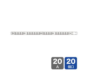 【法人限定】【サンワサプライ】TAP-SV22020 [ TAPSV22020 ]19インチサーバーラック用コンセント 200V20A IEC C13 20個口 3m【返品種別B】