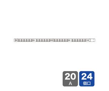 【法人限定】【サンワサプライ】TAP-SV22024 [ TAPSV22024 ]19インチサーバーラック用コンセント 200V20A IEC C13 24個口 3m【返品種別B】