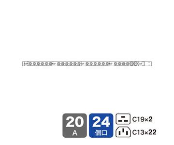 \11,000(税込)以上で送料無料! 【サンワサプライ】TAP-SV22024C19 [ TAPSV22024C19 ]19インチサーバーラック用コンセントスリムサイズ 200V 20AIEC C19×2個口+IEC C13×22個口 3m【返品種別B】