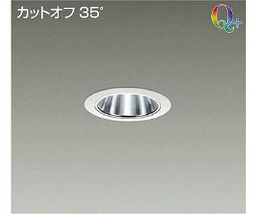 【大光】LZD-91834LWV [ LZD91834LWV ]LEDダウンライト 埋込穴φ75 電球色 2700K電源別売 カットオフ35° 白熱灯100W相当DAIKO【返品種別B】