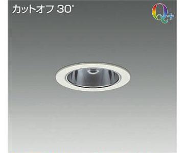【大光】LZD-92285LWV [ LZD92285LWV ]LEDダウンライト 埋込穴φ100 電球色2700K 電源別売 カットオフ30°FHT32W×2相当 DAIKO【返品種別B】