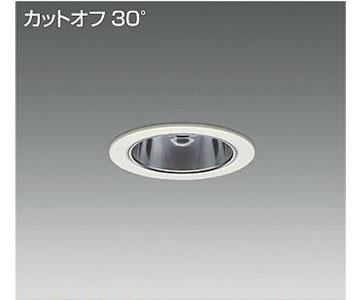【大光】LZD-92286YW [ LZD92286YW ]LEDダウンライト 埋込穴φ100 電球色3000K 電源別売 カットオフ30°FHT32W×2相当 DAIKO【返品種別B】