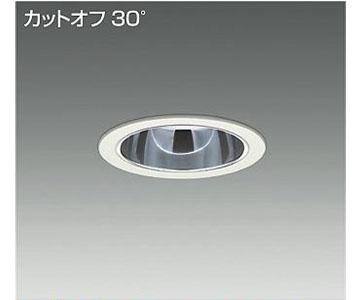 【大光】LZD-92297YWE [ LZD92297YWE ]LEDダウンライト 埋込穴φ125 電球色3000K 電源別売 カットオフ30°CDM-TP70W相当 DAIKO【返品種別B】