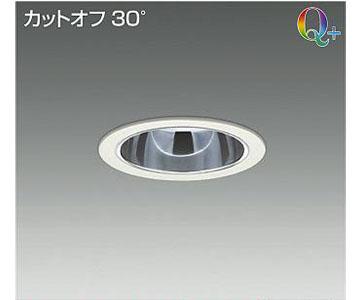 【大光】LZD-92289AWV [ LZD92289AWV ]LEDダウンライト 埋込穴φ125 温白色3500K 電源別売 カットオフ30°CDM-TP70W相当 DAIKO【返品種別B】