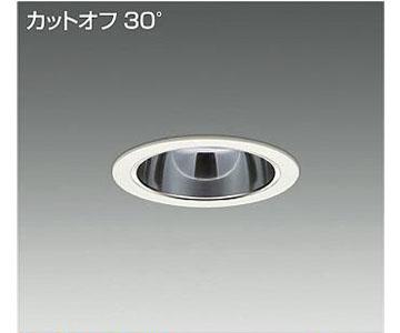 【大光】LZD-92284YW [ LZD92284YW ]LEDダウンライト 埋込穴φ125 電球色3000K 電源別売 カットオフ30°FHT32W相当 DAIKO【返品種別B】
