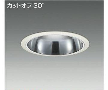 【大光】LZD-91938WWE [ LZD91938WWE ]LEDダウンライト 埋込穴φ200 昼白色5000K 電源別売 カットオフ30°CDM-TP150W相当 DAIKO【返品種別B】