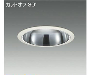 【大光】LZD-91938NWE [ LZD91938NWE ]LEDダウンライト 埋込穴φ200 白色 4000K電源別売 カットオフ30° CDM-TP150W相当DAIKO【返品種別B】