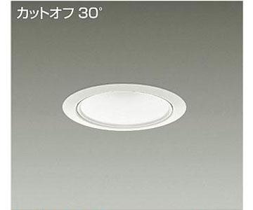 【大光】LZD-92901LW [ LZD92901LW ]LEDダウンライト 埋込穴φ75 電球色 2700K電源別売 カットオフ30° FHT32W×2相当DAIKO【返品種別B】