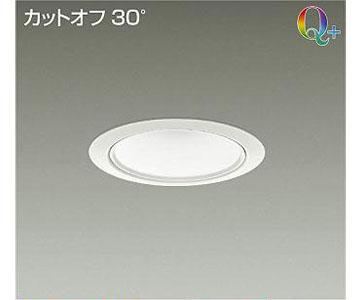 【大光】LZD-92902YWV [ LZD92902YWV ]LEDダウンライト 埋込穴φ75 電球色 3000K電源別売 カットオフ30° FHT32W×2相当DAIKO【返品種別B】