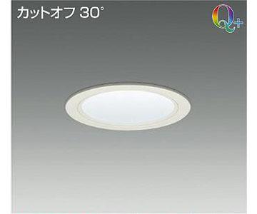 【大光】LZD-92333AWV [ LZD92333AWV ]LEDダウンライト 埋込穴φ125 温白色3500K 電源別売 カットオフ30°CDM-TP70W相当 DAIKO【返品種別B】