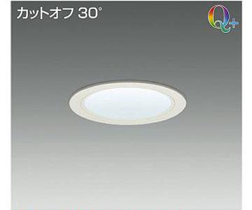 【大光】LZD-92325YWV [ LZD92325YWV ]LEDダウンライト 埋込穴φ125 電球色3000K 電源別売 カットオフ30°CDM-TP70W相当 DAIKO【返品種別B】