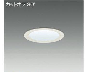 【大光】LZD-92326YW [ LZD92326YW ]LEDダウンライト 埋込穴φ125 電球色3000K 電源別売 カットオフ30°CDM-TP70W相当 DAIKO【返品種別B】