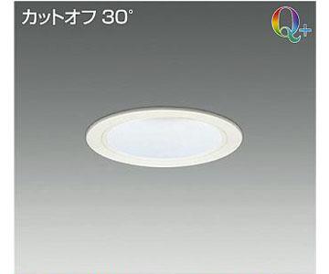 【大光】LZD-92323NWV [ LZD92323NWV ]LEDダウンライト 埋込穴φ125 白色 4000K電源別売 カットオフ30° FHT32W×2相当DAIKO【返品種別B】