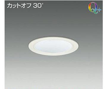 【大光】LZD-92320LWV [ LZD92320LWV ]LEDダウンライト 埋込穴φ125 電球色2700K 電源別売 カットオフ30°FHT32W相当 DAIKO【返品種別B】