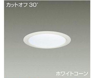 【大光】LZD-91937NWE [ LZD91937NWE ]LEDダウンライト 埋込穴φ150 白色 4000K電源別売 カットオフ30° CDM-TP150W相当DAIKO【返品種別B】