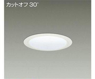 【大光】LZD-92338NWE [ LZD92338NWE ]LEDダウンライト 埋込穴φ150 白色 4000K電源別売 カットオフ30° CDM-TP70W相当DAIKO【返品種別B】