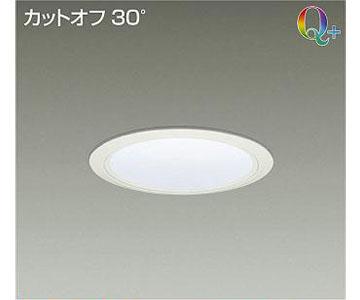 【大光】LZD-92330YWV [ LZD92330YWV ]LEDダウンライト 埋込穴φ150 電球色3000K 電源別売 カットオフ30°CDM-TP70W相当 DAIKO【返品種別B】