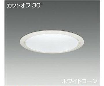 【大光】LZD-91939WWE [ LZD91939WWE ]LEDダウンライト 埋込穴φ200 昼白色5000K 電源別売 カットオフ30°CDM-TP150W相当 DAIKO【返品種別B】