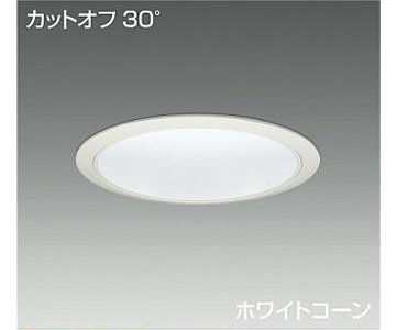【大光】LZD-91941WWE [ LZD91941WWE ]LEDダウンライト 埋込穴φ200 昼白色5000K 電源別売 カットオフ30°CDM-TP150W相当 DAIKO【返品種別B】