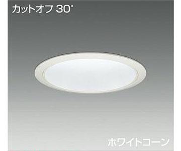【大光】LZD-91941AWE [ LZD91941AWE ]LEDダウンライト 埋込穴φ200 温白色3500K 電源別売 カットオフ30°CDM-TP150W相当 DAIKO【返品種別B】