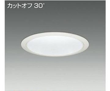 【大光】LZD-92345WWE [ LZD92345WWE ]LEDダウンライト 埋込穴φ200 昼白色5000K 電源別売 カットオフ30°CDM-TP150W相当 DAIKO【返品種別B】