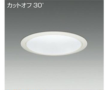 【大光】LZD-92346NWE [ LZD92346NWE ]LEDダウンライト 埋込穴φ200 白色 4000K電源別売 カットオフ30° CDM-TP150W相当DAIKO【返品種別B】