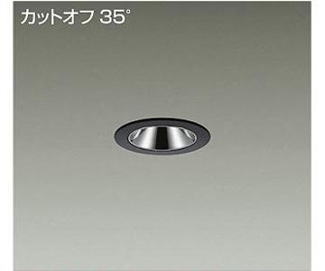 【大光】LZD-92801AB [ LZD92801AB ]LEDダウンライト 埋込穴φ50 温白色 3500K電源別売 グレアレス カットオフ35°白熱灯60W相当 DAIKO【返品種別B】