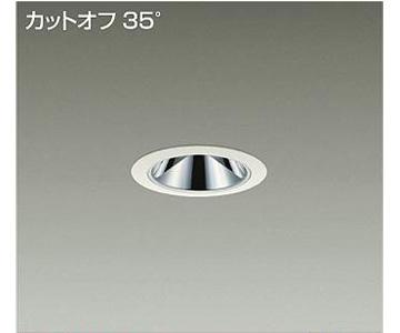 【大光】LZD-92803AW [ LZD92803AW ]LEDダウンライト 埋込穴φ75 温白色 3500K電源別売 グレアレス カットオフ35°白熱灯100W相当 DAIKO【返品種別B】