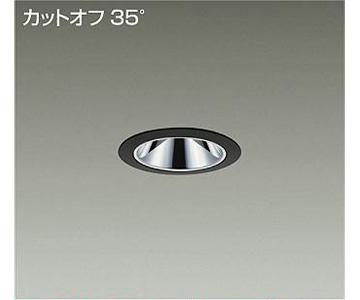 【大光】LZD-92803AB [ LZD92803AB ]LEDダウンライト 埋込穴φ75 温白色 3500K電源別売 グレアレス カットオフ35°白熱灯100W相当 DAIKO【返品種別B】