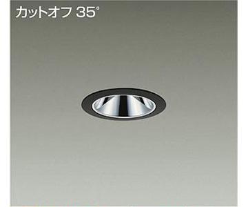【大光】LZD-92803YB [ LZD92803YB ]LEDダウンライト 埋込穴φ75 電球色 3000K電源別売 グレアレス カットオフ35°白熱灯100W相当 DAIKO【返品種別B】