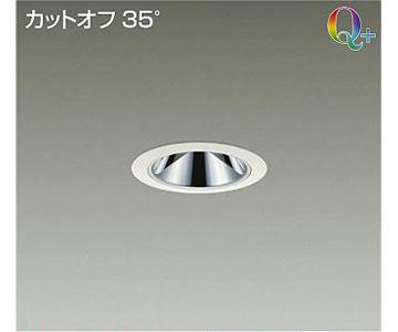 【大光】LZD-92804AWV [ LZD92804AWV ]LEDダウンライト 埋込穴φ75 温白色 3500K電源別売 グレアレス カットオフ35°白熱灯100W相当 DAIKO【返品種別B】