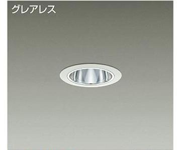 【大光】LZD-92005YWE [ LZD92005YWE ]LEDダウンライト 埋込穴φ75 電球色 3000K電源別売 グレアレス カットオフ35°白熱灯100W相当 DAIKO【返品種別B】
