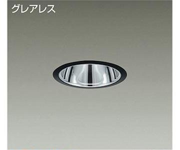 【大光】LZD-92009NB [ LZD92009NB ]LEDダウンライト 埋込穴φ100 白色 4000K電源別売 グレアレス カットオフ35°FHT32W×2灯相当 DAIKO【返品種別B】