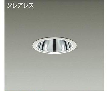 【大光】LZD-92006YWE [ LZD92006YWE ]LEDダウンライト 埋込穴φ100 電球色3000K 電源別売 グレアレスカットオフ35° FHT32W相当 DAIKO【返品種別B】