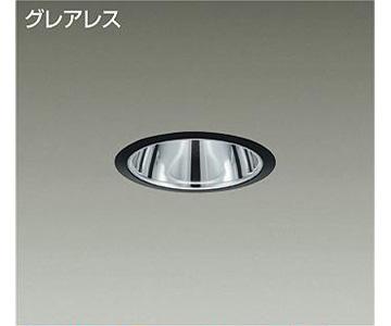 【大光】LZD-92006NBE [ LZD92006NBE ]LEDダウンライト 埋込穴φ100 白色 4000K電源別売 グレアレス カットオフ35°FHT32W相当 DAIKO【返品種別B】