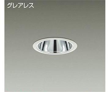【大光】LZD-92007AW [ LZD92007AW ]LEDダウンライト 埋込穴φ100 温白色3500K 電源別売 グレアレスカットオフ35° FHT32W相当 DAIKO【返品種別B】