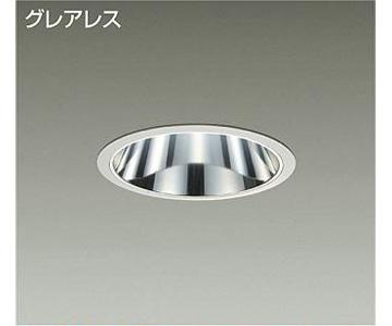 【大光】LZD-92012NW [ LZD92012NW ]LEDダウンライト 埋込穴φ150 白色 4000K電源別売 グレアレス カットオフ35°CDM-TP70W相当 DAIKO【返品種別B】