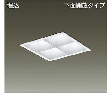 【大光】LZB-90986NW [ LZB90986NW ]LEDベースライト 埋込型 下面開放タイプ□300 白色 4000K 電源別売FHT42W×2灯相当 DAIKO【返品種別B】