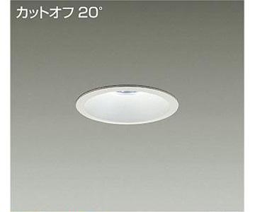 【大光】LZW-60787LW [ LZW60787LW ]LEDダウンライト 軒下用 埋込穴φ100電球色 2700K 電源別売 カットオフ20°FHT32W相当 DAIKO【返品種別B】