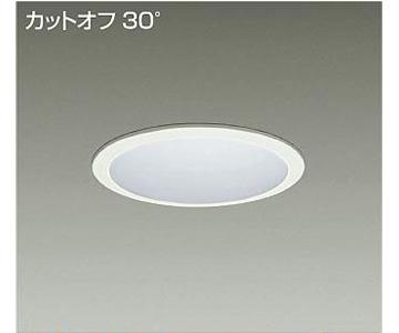 【大光】LZW-60798YW [ LZW60798YW ]LEDダウンライト 軒下用 埋込穴φ150電球色 3000K 電源別売 カットオフ30°CDM-TP70W相当 DAIKO【返品種別B】