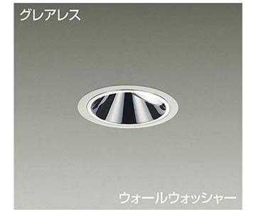 【大光】LZD-92026LW [ LZD92026LW ]LEDダウンライト 埋込穴φ100 電球色2700K 電源別売 カットオフ35°グレアレス CDM-T35W相当 DAIKO【返品種別B】
