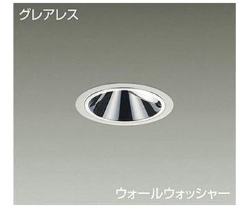 【大光】LZD-92025AW [ LZD92025AW ]LEDダウンライト 埋込穴φ100 温白色3500K 電源別売 カットオフ35°グレアレスφ50 12Vダイクロハロゲン85W形60W相当DAIKO【返品種別B】